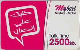 PREPAID PHONE CARD SUDAN (E10.28.8 - Sudan