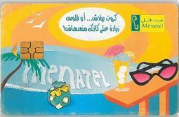 PHONE CARD EGITTO (E11.10.6 - Egypt
