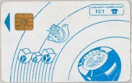 PHONE CARD IRAN (E11.12.6 - Iran