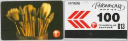 PHONE CARD HONG KONG (E11.23.3 - Hong Kong