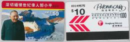 PHONE CARD HONG KONG (E11.23.5 - Hong Kong