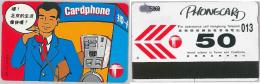 PHONE CARD HONG KONG (E11.23.7 - Hong Kong