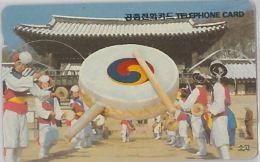 PHONE CARD COREA SUD (E11.25.3 - Korea, South