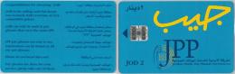 PHONE CARD GIORDANIA (E12.17.5 - Jordan
