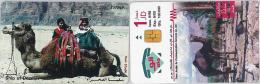 PHONE CARD GIORDANIA (E12.17.7 - Jordan