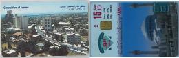 PHONE CARD GIORDANIA (E12.18.1 - Jordan