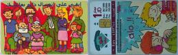PHONE CARD GIORDANIA (E12.18.3 - Jordan