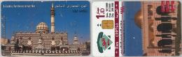 PHONE CARD GIORDANIA (E12.18.4 - Jordan