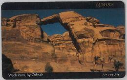PHONE CARD GIORDANIA (E12.19.6 - Jordan
