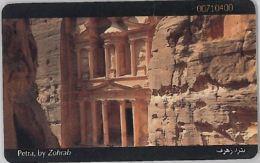 PHONE CARD GIORDANIA (E12.19.8 - Jordan