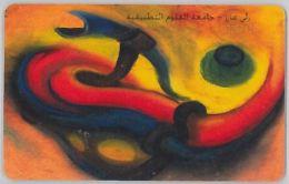 PHONE CARD GIORDANIA (E12.20.4 - Jordan