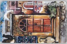 PHONE CARD GIORDANIA (E12.20.5 - Jordan