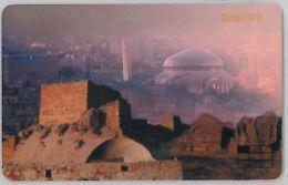 PHONE CARD GIORDANIA (E12.21.1 - Jordan