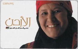 PHONE CARD GIORDANIA (E12.21.3 - Jordan