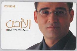 PHONE CARD GIORDANIA (E12.21.5 - Jordan