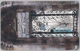 PHONE CARD GIORDANIA (E12.22.3 - Jordan