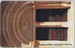 PHONE CARD GIORDANIA (E12.22.4 - Jordan