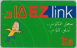 PREPAID PHONE CARD GIORDANIA (E12.23.1 - Jordan