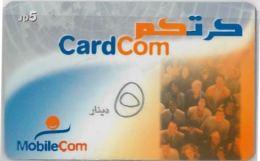 PREPAID PHONE CARD GIORDANIA (E12.23.2 - Jordan