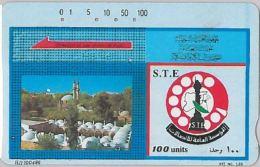 PHONE CARD SIRIA (E12.25.3 - Syria