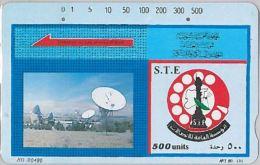 PHONE CARD SIRIA (E12.25.5 - Syria