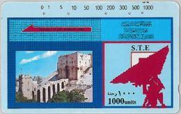PHONE CARD SIRIA (E12.25.8 - Syria