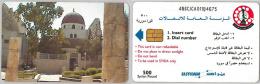 PHONE CARD SIRIA (E12.26.4 - Syria