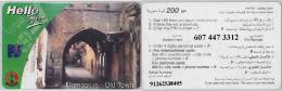 PREPAID PHONE CARD SIRIA (E12.26.5 - Syria