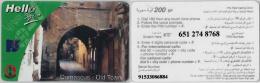 PREPAID PHONE CARD SIRIA (E12.26.6 - Syria