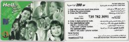 PREPAID PHONE CARD SIRIA (E12.26.7 - Syria