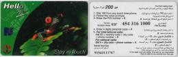 PREPAID PHONE CARD SIRIA (E12.26.8 - Syria