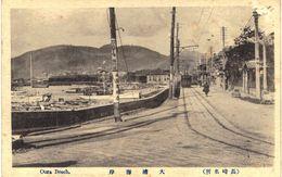 Carte Postale Ancienne De JAPON - NAGASAKI - Japan