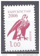 2006. Kyrgyzstan, Definitive, Falcon, 1.00, 1v, Mint** - Kyrgyzstan
