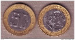 Algérie - Pièce  50.00 DA Commémorative  1994 . - Algeria