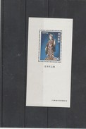 Japon 1975 Yvert  Bloc 76 ** -  Série Courante - Cote 23,00 Euros - Blocks & Sheetlets