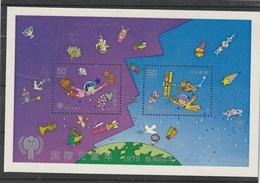 Japon 1979 Yvert  Bloc 85 ** -  Année Enfant - Papillons Musique Oiseau Espace - Cote 3,00 Euros - Blocks & Sheetlets