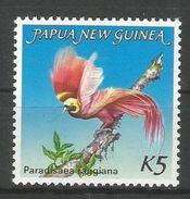 PAPUA NEW GUINEA - MNH - Animals - Birds - Pájaros