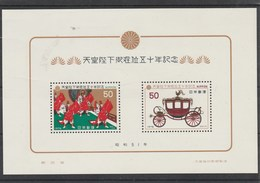Japon 1976 Yvert  Bloc 80 ** - Règne Empereur - Voiture - Cote 3,00 Euros - Blocks & Sheetlets