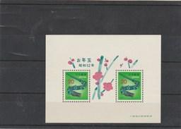 Japon 1976 Yvert  Bloc 81 ** - Nouvel An - Serpent - Cote 2,50 Euros - Blocks & Sheetlets