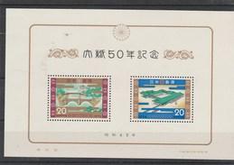 Japon 1974 Yvert  Bloc 74 ** - Jubilé Empereur - Cote 2,50 Euros - Blocks & Sheetlets