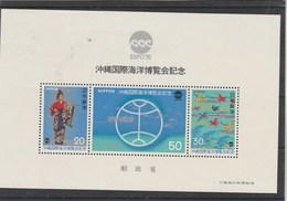 Japon 1975 Yvert  Bloc 77 ** - Exposition Oceanexpo - Poissons Oiseaux - Cote 2,50 Euros - Blocks & Sheetlets