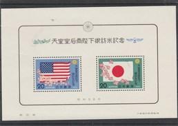 Japon 1976 Yvert  Bloc 78 ** - Visite Impériale USA Drapeaux - Cote 2,50 Euros - Blocks & Sheetlets