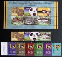 2016 Liberland (Croatia) - New Country 15v.,1st Anniv. Full Year Set, Coins, Football, Coat Of Arm, Blason, Drapeau MNH - Sellos