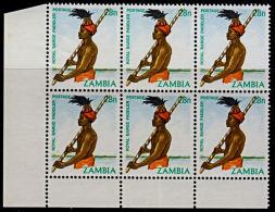 A0876 ZAMBIA 1981, SG 344  28n Definitive, Royal Barge Paddler, MNH Corner Block Of 6 - Zambia (1965-...)