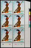 B0196 ZAMBIA 1981, SG 344  28n Definitive, Royal Barge Paddler, MNH Block Of 6 With Controls And Traffic Lights - Zambia (1965-...)