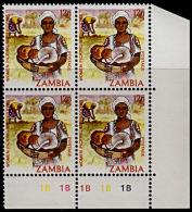 B0289 ZAMBIA 1981, SG 342 Definitive 12n MNH Control Block Of 4 - Zambia (1965-...)