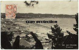 Kamakura, Alte Foto Postkarte 1930 - Other