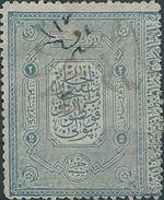 TURCHIA -TURKEY-TURKISH-Impero Ottomano -OTTOMANI-OSMANI 1858-1921 Fiscal Revenue 2P, Stamp Rar - 1858-1921 Ottoman Empire