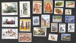 Corée Korea - Lot Of Nice Stamps Fish Bird...(Lot1) - Corée Du Sud