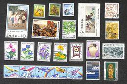 Corée Korea - Lot Of Nice Stamps Flower Plane Avion...(Lot3) - Corée Du Sud